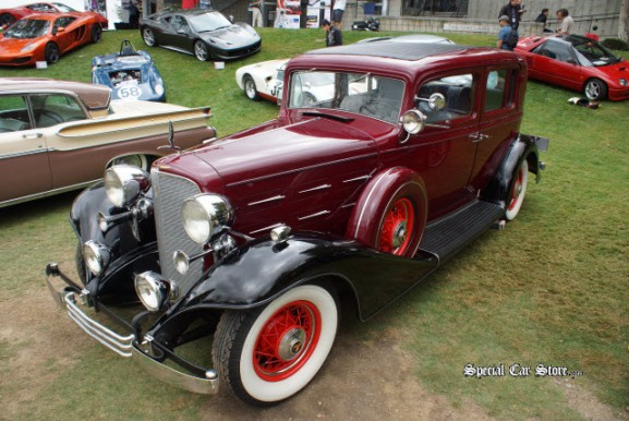 1933 Cadillac - Art Center Car Classic: Inspired Design