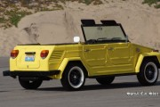 Dockweiler State Beach: MB THiNG